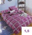 Комплект постельного белья.ПОПЛИН DE LUXE! (1,5-спальный)
