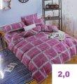 Комплект постельного белья.ПОПЛИН DE LUXE! (2,0-спальный)