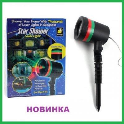 Лазерный проектор Звездный дождь Star Shower