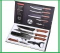 Набор кухонных ножей Top Kitchen
