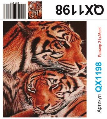 QX1198