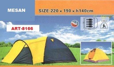 Палатка ART-8166