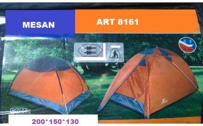 Палатка туристическая MESAN 8161