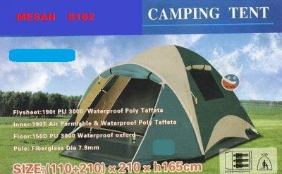 Палатка туристическая MESAN 8162